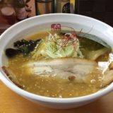 石狩花川で美味しいラーメン食べるなら「らーめん もみじ」がオススメ!