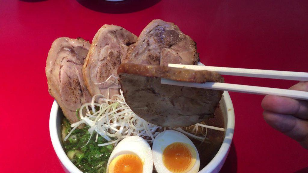 炙りチャーシュー(ロース肉)