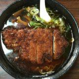 石狩(花川)で地元に愛されるラーメン「味処 じんべ」! オススメは「とんかつラーメン」と「特製浜鍋ラーメン」!!