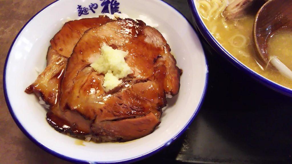 「生姜チャーシュー丼」