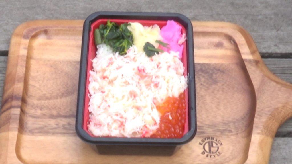 海鮮丼(弁当)「兆」の「かにイクラめし」