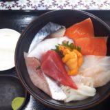 鮮魚ってこーゆーコトか! 「発寒かねしげ鮮魚店」の海鮮丼オススメです!!
