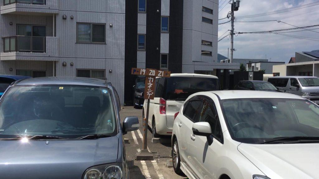 かねしげ鮮魚店の駐車場は3台のみ