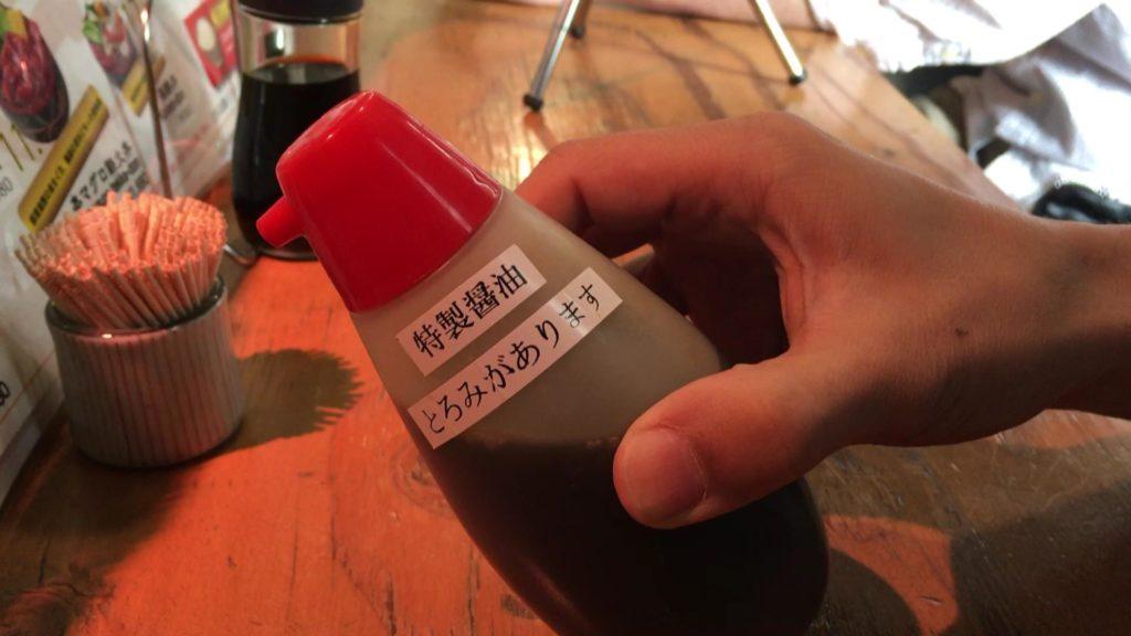 「丼兵衛」の自家製醤油