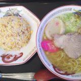 「らーめん きちりん 石狩花川店」あっさり美味しい鶏ガラスープ