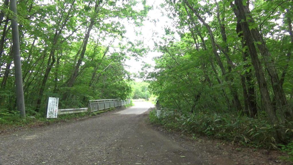 分岐点から見た「樽前ガロウ橋」