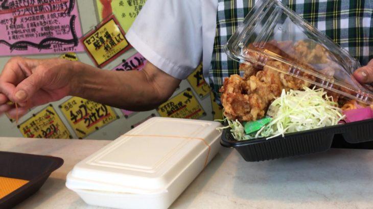 札幌の大盛り(デカ盛り)グルメ! 「大洋」のから揚げ(ザンギ)弁当!! 大泉洋のサインあり